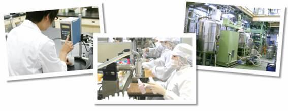 イメルシオ製造工場の写真