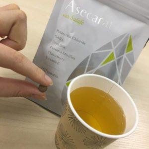 アセカラットとお茶